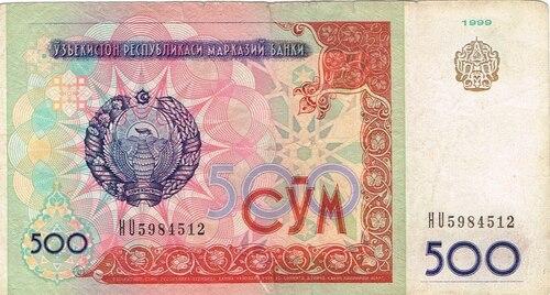La monnaie en Ouzbékistan