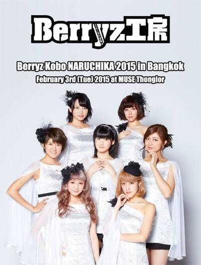 Un Naruchika annoncé à Bangkok pour les Berryz