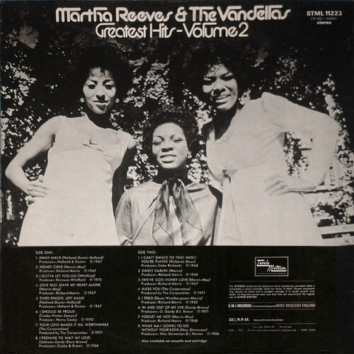 "Martha Reeves & The Vandellas : Album "" Greatest Hits Vol. 2 "" Tamla Motown Records STML 11223 [ UK ]"