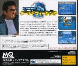 HIROKI MATSUTAKA WORLD FISHING