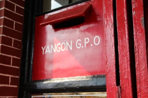 Courrier depuis Rangoon