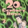20th century boys tome 2