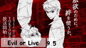 Evil or Live 09.5