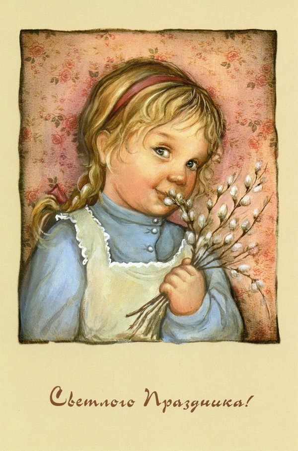 Peinture de : Linda Studio