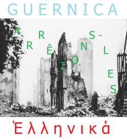 Guernica  Ἑλληνικά (hellenika)