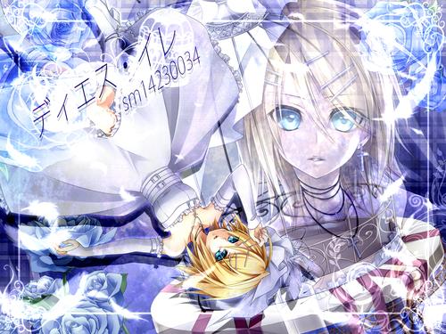 Rin 2
