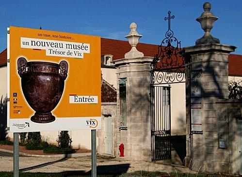 Une intéressante animation sur le vin de l'antiquité à nos jours proposée par le Musée du Pays Châtilonnais-Trésor de Vix