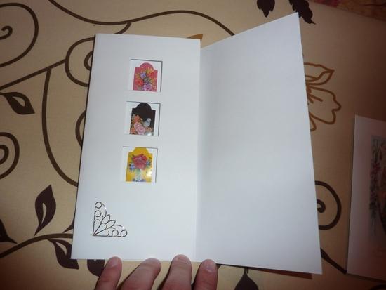 carte paques 2
