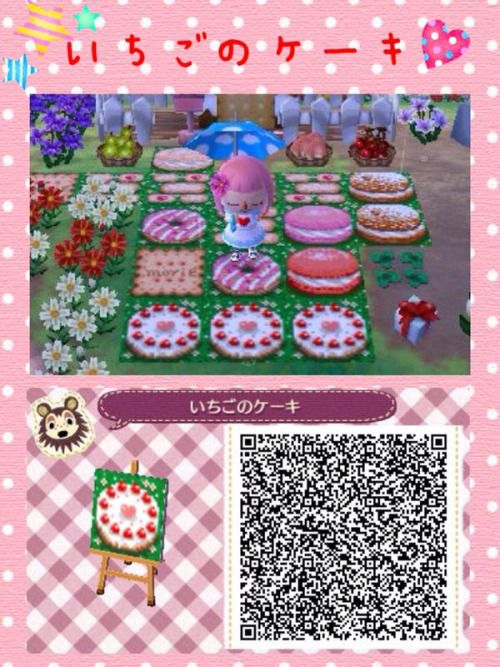 QR codes - (page 8) - Animal Crossing new leaf ✩: