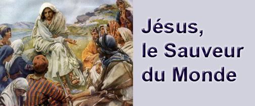 Résultats de recherche d'images pour «jésus sauveur»