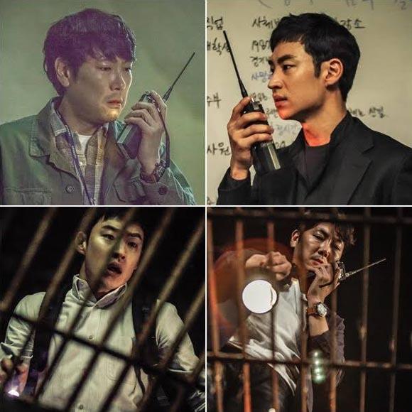 BILAN | Drama 2016