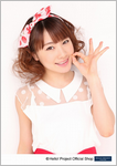 "Ré-ouverture du site ""Hello! Project Official Shop"""