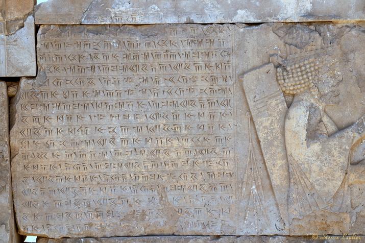 Palais d'Artaxerxès, Persépolis