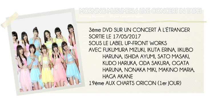 MORNING MUSUME.'16 LIVE CONCERT IN TAIPEI