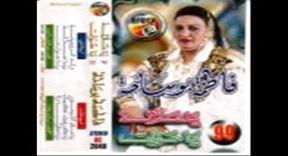 mezoued tunisien mp3 gratuit 2013