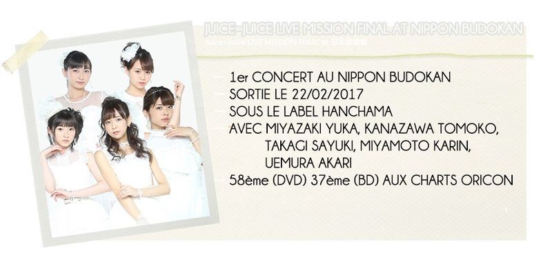 JUICE=JUICE LIVE MISSION FINAL AT NIPPON BUDOKAN