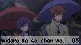 Midara na Ao-chan wa Benkyou ga Dekinai 05
