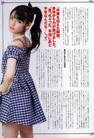 Top Yell morning musume'14 may 2014 magazine
