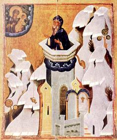 Saint Syméon ou Siméon le Stylite, prêtre et anachorète († 592)
