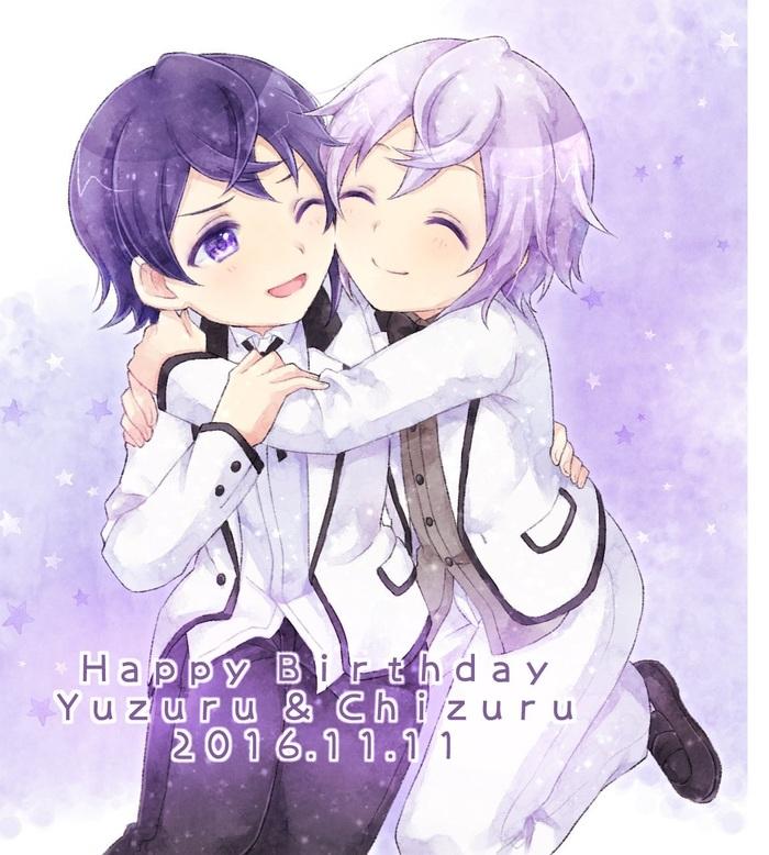 Chizuru & Yuzuru