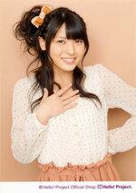 Maimi Yajima