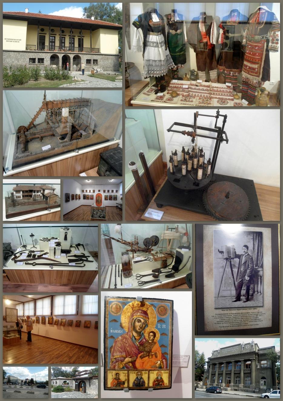 musée de Samokov