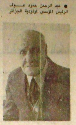 Les présidents du MCA 1921-1956