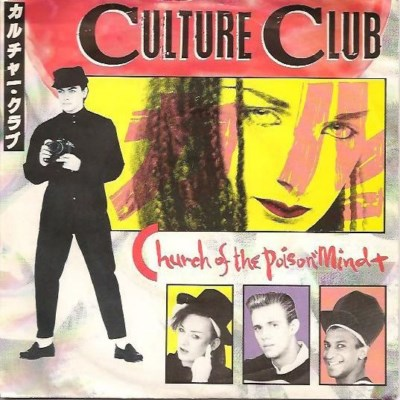 Culture Club - Church Of The Poison Mind - 1983
