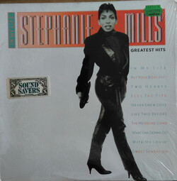 Stephanie Mills - Greatest Hits . In My Life - Complete LP