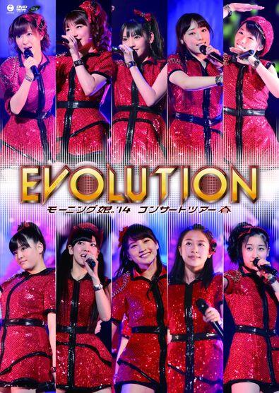 Morning Musume '14 Concert Tour Haru ~Evolution~ モーニング娘。'14コンサートツアー春 ~エヴォリューション~ dvd