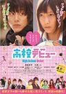 Dramas Japonais