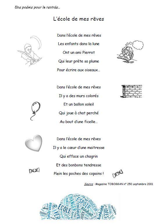 Extrem Rallye-Liens poésies pour la rentrée - Luluarcenciel EH36