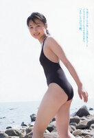 UTB+ Vol.17 アップ トゥ ボーイ プラス Riho Sayashi Taiyou Morning Musume