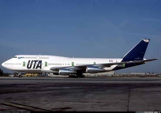 743  BIG BOSS  747 300