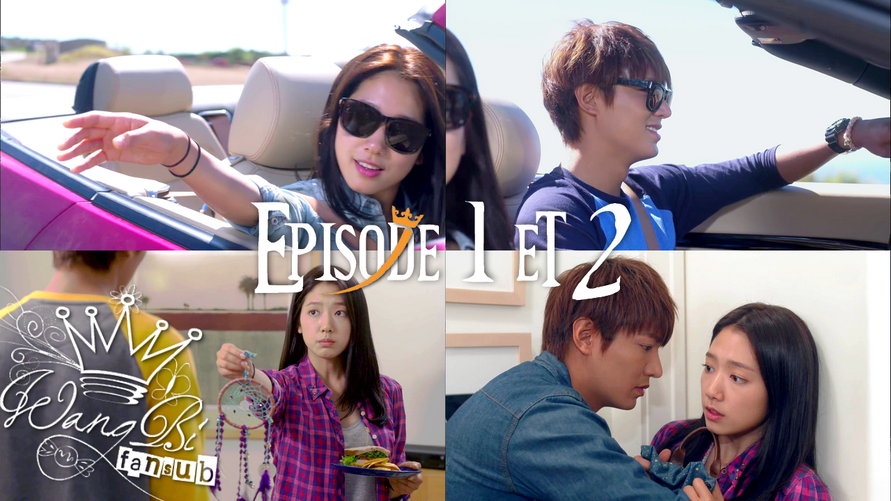 Sortie : The Heirs 1 & 2