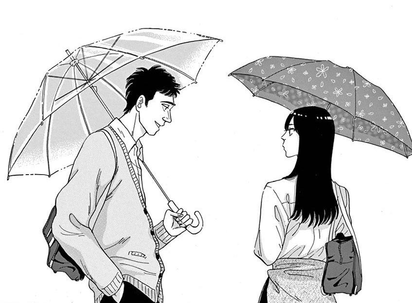 MANGA | Après la pluie #1