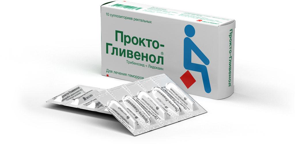 Какие лекарства можно принимать при геморроя