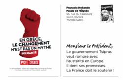 GRECE : UN SOUTIEN ACTIF !