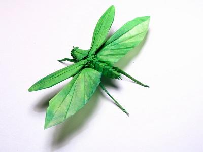 « Origami »