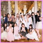Dans l'entrée de KUMAI Yurina (Berryz Kobo) [10/09/2014]