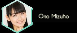 Q : Comment en êtes vous venus à connaître le Hello!Project ?