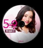 5→9: Watashi ni Koishita Obousan / 5→9~私に恋したお坊さん~