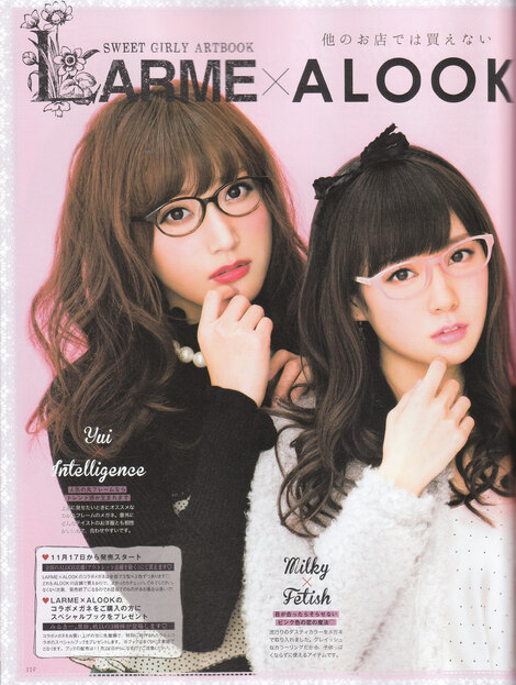 Session idol ( soft ) : ( [LARME MAGAZINE] - 2015 ( N°13 ) / January )