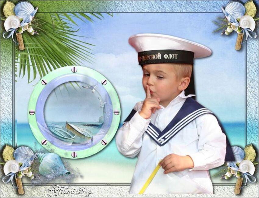 Vos versions du tuto: le petit marin