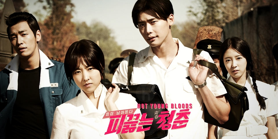 Hot young bloods (film)