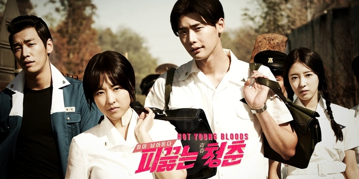 Hot boiling youth [ K-Film ]