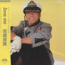 Yoshimi Iwasaki - Save Me - Complete LP