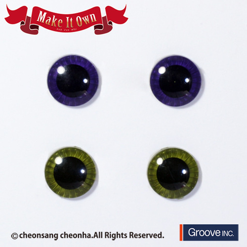Eyechips Dark Purple & Moss Green