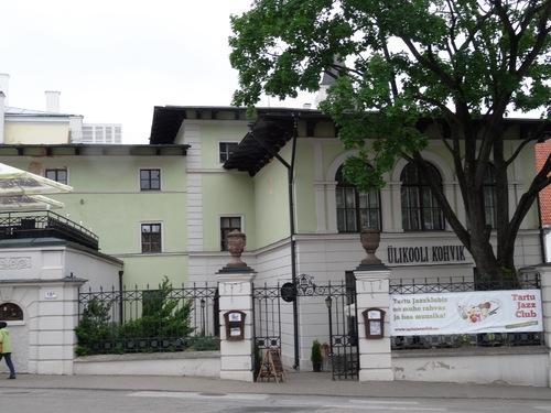 L(Université de Tartu en Estonie (photos)
