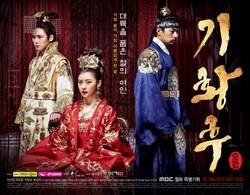 Grand bilan 2017 partie 2 Séries/dramas